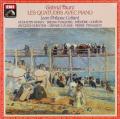 未開封:コラール、デュメイ&パスキエらのフォーレ/ピアノ四重奏曲第1&2番 仏EMI(VSM) 2748 LP レコード