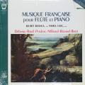 未開封:レーデル&リーのプーランク/フルートとピアノのためのソナタほか 仏ARION 2748 LP レコード