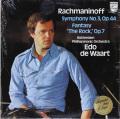 未開封:ワールトのラフマニノフ/交響曲第3番&幻想曲「岩」 蘭PHILIPS 2748 LP レコード