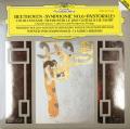 ポリーニ&アバドのベートーヴェン/交響曲第6番「田園」&合唱幻想曲ほか 独DGG 2748 LP レコード