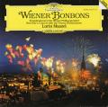マゼールの「ウィーンのボンボン」(ニューイヤー・コンサート1983) 独DGG 2752 LP レコード