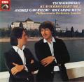ガヴリーロフ&ムーティのチャイコフスキー/ピアノ協奏曲第1番 独EMI 2801 LP レコード