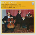 ロストロポーヴィチとリヒテルのベートーヴェン/チェロソナタ第2&3番 蘭PHILIPS 2754 LP レコード