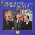 オイストラフ、ロストロポーヴィチ&セルのブラームス/二重協奏曲 独EMI 2753 LP レコード
