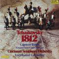カンゼルのチャイコフスキー/序曲「1812」 独TELARC 2804 LP レコード