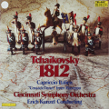 カンゼルのチャイコフスキー/大序曲「1812年」ほか ★長岡鉄男の外盤A級セレクション 独TELARC 2808 LP レコード