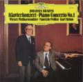 ポリーニ&ベームのブラームス/ピアノ協奏曲第1番 独DGG 2807 LP レコード