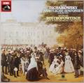 ロストロポーヴィチのチャイコフスキー/交響曲全集 独EMI 2807 LP レコード