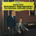 ポリーニ&ベームのブラームス/ピアノ協奏曲第1番 独DGG 2815 LP レコード