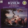 レオンハルトのラモー/「ピグマリオン」 独HM 2827 LP レコード