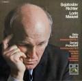 リヒテル&マゼールのバルトーク/ピアノ協奏曲第2番ほか 独EMI 2812 LP レコード