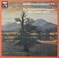 ムーティのベートーヴェン/交響曲第6番「田園」 仏EMI(VSM) 2822 LP レコード
