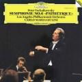 ジュリーニのチャイコフスキー/交響曲第6番「悲愴」 独DGG 2824 LP レコード