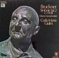ジュリーニのブルックナー/交響曲第2番  独EMI 2826 LP レコード