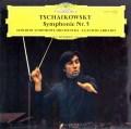 アバドのチャイコフスキー/交響曲第5番 独DGG 2826 LP レコード