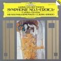 【直筆サイン入り】アバドのベートーヴェン/交響曲第3番「英雄」ほか 独DGG 2826 LP レコード