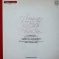 アルゲリッチ&コンドラシンのチャイコフスキー/ピアノ協奏曲第1番 仏PHILIPS 2828 LP レコード