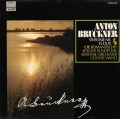 ヴァントのブルックナー/交響曲第4番「ロマンティック」  独HM 2830 LP レコード