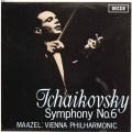 マゼールのチャイコフスキー/交響曲第6番「悲愴」 英DECCA 2830 LP レコード