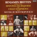 【オリジナル盤】ロストロポーヴィチ&ブリテンのチェロ交響曲ほか 英DECCA 2830 LP レコード