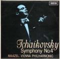マゼールのチャイコフスキー/交響曲第4番 英DECCA 2831 LP レコード