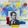 アバドのマーラー/交響曲第2番「復活」 独ベルリン芸術週間(非売品) 2837 LP レコード