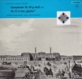 カイルベルトのモーツァルト/交響曲第40&41番「ジュピター」 独TELEFUNKEN 2840 LP レコード