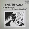 ムラヴィンスキーのチャイコフスキー/交響曲第6番「悲愴」 独ETERNA 2840 LP レコード