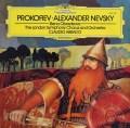 アバドのプロコフィエフ/「アレクサンドル・ネフスキー」 独DGG 2841 LP レコード
