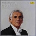 バーンスタインのベートーヴェン/交響曲全集 独DGG 2841 LP レコード