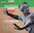 フルトヴェングラーのハイドン&モーツァルト/交響曲集 独EMI 2843 LP レコード