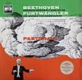 フルトヴェングラーのベートーヴェン/交響曲第6番「田園」 独EMI 2843 LP レコード