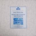 リヒターのバッハ/マタイ受難曲 独ARCHIV 2843 LP レコード