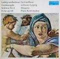 コンヴィチュニーのベートーヴェン/交響曲第4番 独ETERNA 2843 LP レコード