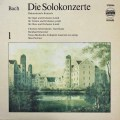 ズスケ&グレツナーらのバッハ/協奏曲集 vol.1 独ETERNA 2843 LP レコード