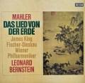 バーンスタインのマーラー/大地の歌 独DECCA 2846 LP レコード