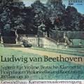 ゲヴァントハウス管弦楽団メンバーのベートーヴェン/七重奏曲 独ETERNA 2848 LP レコード