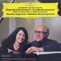 アルゲリッチ&ロストロポーヴィチのシューマン/ピアノ協奏曲&チェロ協奏曲  独DGG 2848 LP レコード