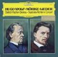 F=ディースカウ&リヒテルのヴォルフ/メーリケ歌曲集  独DGG 2848 LP レコード