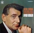 バーンスタインのドヴォルザーク/交響曲第9番「新世界より」  独CBS 2848 LP レコード