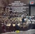 マゼールのマーラー/交響曲第8番「千人の交響曲」 独SONY CLASSICAL 2849 LP レコード