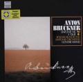 ヴァントのブルックナー/交響曲第7番  独HM 2849 LP レコード