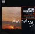 ヴァントのブルックナー/交響曲第9番  独HM 2849 LP レコード