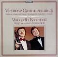 シュトゥール&バウマンのチェロとコントラバスのための作品集   独TELEFUNKEN 2849 LP レコード