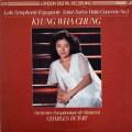 【直筆サイン入り】チョン&デュトワのラロ/スペイン交響曲ほか   蘭LONDON 2849 LP レコード