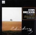 ヴァントのブルックナー/交響曲第7番  独HM 2814 LP レコード