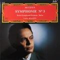 マゼールのブルックナー/交響曲第3番 仏Festival 2816 LP レコード