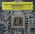 未開封:カラヤンのモーツァルト/「戴冠式ミサ」ほか 独DGG 2818 LP レコード