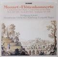 シュルツのモーツァルト/フルート協奏曲 独TELEFUNKEN 2820 LP レコード