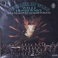 未開封:ボスコフスキーのニュー・イヤー・コンサート 独DECCA 2818 LP レコード